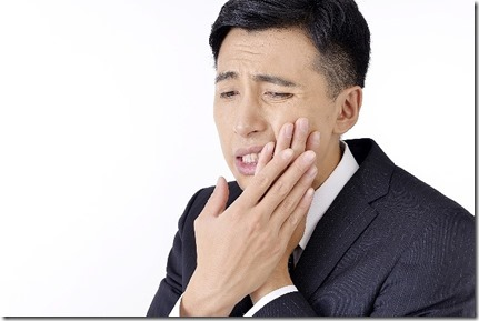 これって親知らず?歯の特徴と生える時期について