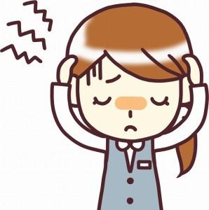 台風の前になると頭痛が・・・。気になる理由と対処法!