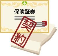 年末調整で受け取る源泉徴収票と保険料控除の意外な相関関係