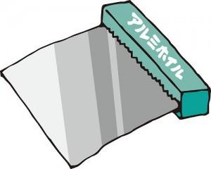 arumihoiru